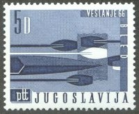 stamp yug 1966 march 1st wrc bled mi 1148 bow of boat four blades