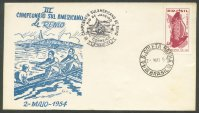 illustrated cover bra 1954 may 2nd rio de janeiro third southamerican rowing championships with drawing of 2 crew