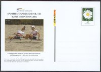 stationary ii ger 2006 sporthilfe no. 135 wrc eton gbr ml2 ger gold medal winner