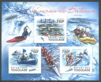 stamp tog 2011 ss courses des bateaux i imperforated