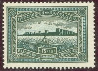 stamp yug 1932 sept. 2nd erc bled mi 243 1x