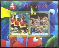 stamp ben 2007 ms og beijing imperforated w4x sweep oar race
