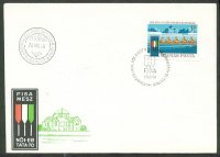 fdc hun 1970 aug.19th werc tata mi 2601 b imperforated with pm budapest