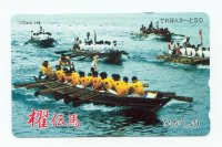 tc jpn barge with crew in yellow vests competing with four other barges