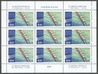 stamp yug 1979 aug. 28th wrc bled mi 1795 complete sheet of 9