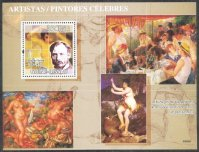 stamp gbs 2009 may 29th mi bl. 296 famous painters ss renoir oarsmen s breakfast