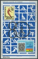 stamp bol 1980 oct. 13th ss og moscow pictogram