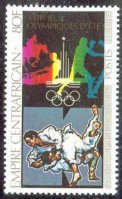 stamp caf 1979 march 16th og moscow mi 618 a judo with sculler in background