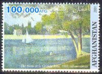 stamp afg 2001 painting of g. seurat the seine at the isle of grande jatte in spring