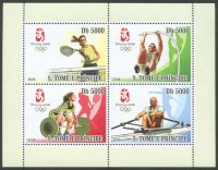 stamp stp 2008 march 10th mi 3412 15 ms og beijing with image of vaclav chalupa cze