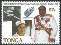 stamp tga 1988 july 4th king s 70th birthday mi 1013 sweep oar rower