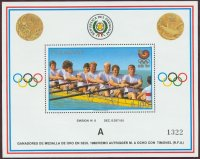 stamp par 1989 march 8th og seoul ss mi bl. 455 with letter a ger 8 olympic champion