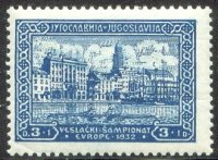 stamp yug 1932 sept. 2nd erc bled mi 246 2