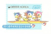 stationary i kor 2013 aug. 23rd wrc chungju aug. 25th sept. 1st detail
