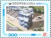 stamp kor 2013 wrc chungju television tower ii