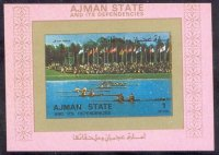 stamp ajman 1972 og munich ss mi 2620 b imperforated pink margin