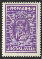 stamp yug 1932 sept. 2nd erc bled mi 348 prince peter patron of the championships reagatta