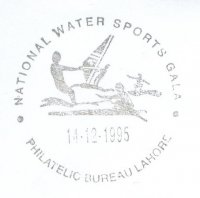 pm pak 1995 dec. 14th lahore national water sports gala fdc pm