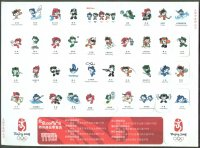sticker chn og beijing 2008 with 38 different sports mascots