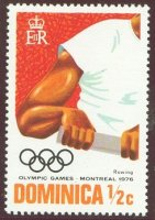 stamp dma 1976 may 24th og montreal mi 488 rower at finish of stroke