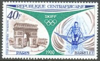 stamp caf 1972 dec. 28th mi 305 barrelet winner og paris 1900 skiff