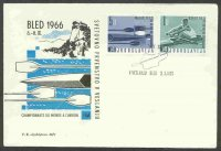illustrated cover yug 1966 sept. 8th bled wrc mi 1148 mi1146 cancelled by pm with logo of the wrc bled 1966