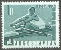 stamp yug 1966 march 1st wrc bled mi 1146 single sculler