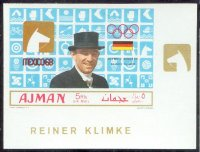 stamp ajman 1969 march 1st og mexico gold medal winners mi 452 b imperforated r. klimke pictogram