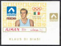 stamp ajman 1969 march 1st og mexico gold medal winners mi 450 b imperforated k. dibiasi pictogram