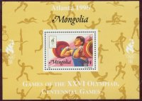 stamp mgl 1996 june 26th mi 2635 og atlanta weightlifting ss pictogram in yellow margin