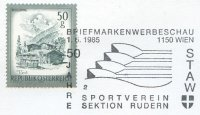 pm aut 1985 june 1st wien 50th anniversary staw drawing of four blades