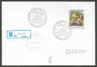 registered letter yug 1989 sept. 2nd bled wrc with stamp and pm