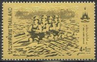 stamp tha 1998 dec. 6th 13th asian games bangkok mi 1894 gold foil 4x