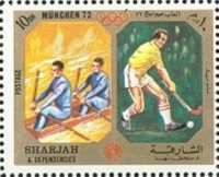 stamp sharjah 1972 july 27th mi 943 perforated