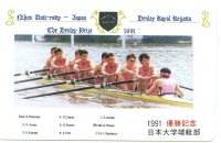 tc jpn 1991 nihon university 8 with names on henley royal regatta