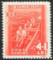 stamp rom 1937 june 8th ufsr 25th anniversary mi 533 gig 4