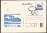 Stationary I HUN 1989 JWRC Szeged light blue with PM Aug. 3rd Two stylized rowers