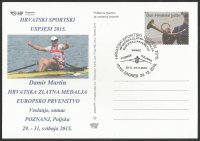 Illustrated card CRO 2015 ERC Poznan M1X gold medal win for Damir Martin CRO with corresponding PM CRO 2015 Dec. 30th Zagreb