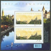 stamp can 2007 may 3rd ottawa 150 years ss mi bl. 94 single sculler in margin