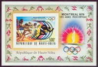 stamp vol 1976 march 17th ss og montreal imperforated mi bl. 40 b sprint pictogram in margin