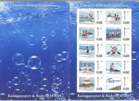 stamp ger 2013 deutsche sporthilfe german gold medal winners at canoeing rowing world championships 2013