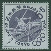 stamp jpn 1962 oct. 10th og tokyo mi 807 two sweep rowers