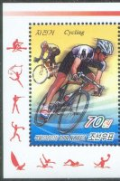 stamp prk 2013 sports cycling with pictogram no. 8 og atlanta 1996 in left margin