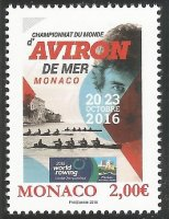 Stamp MON 2016 World Coastal Rowing Championships