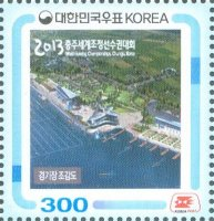 stamp kor 2013 wrc chungju aerial view of regatta course finish area
