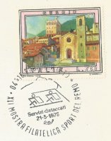 PM ITA 1978 May 21st Sabaudia .12th philatelic exhibition of rowing sport