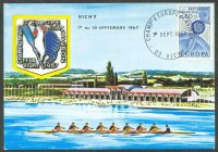 pc fra 1967 erc vichy depicting 8 with special pm