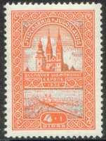 stamp yug 1932 sept. 2nd erc bled mi 247 2