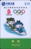 tc chn satcom zgwt ip 2005 p98 40 20 y 20 og beijing mascot 2x with olympic rings and rowing in green lower margin