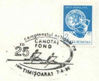 pm rom 1989 apr. 7th timisoara national championships two single scullers